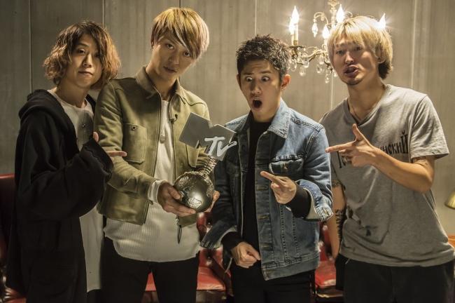 【dミュージック】Change / ONE OK ROCK