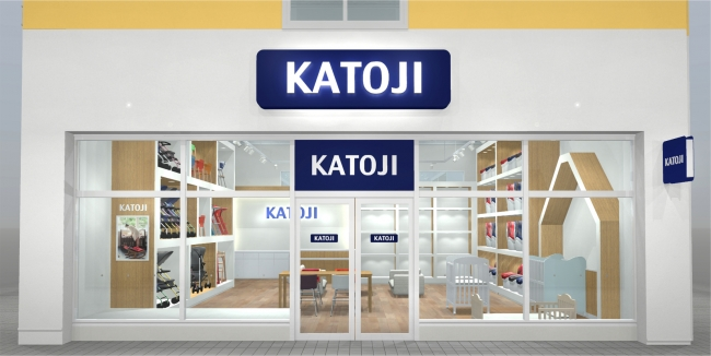 KATOJI(カトージ)メイカーズ ピア 名古屋店 ニューオープン