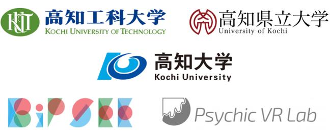 高知県3大学、BiPSEE、Psychic VR Labのロゴ