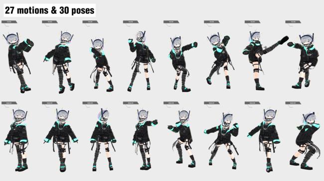キャラクターモーション・ポーズ全57種(画像は一部抜粋)