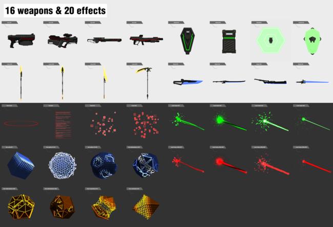 武器・エフェクト・オブジェクト全43種(画像は一部抜粋)