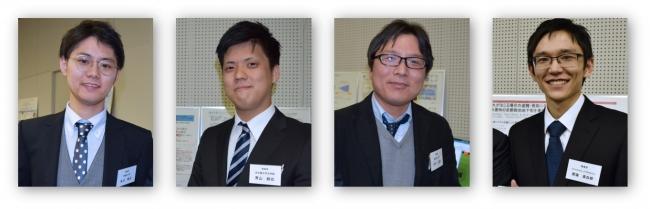 入賞者写真(左から発表順:矢口彰久氏、青山純也氏、井手広康氏、肥後英志郎氏)