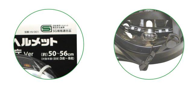頭囲50~56cm、軽量約300gでSG規格適合品です。 ダイヤル式のアジャスターで頭囲を調節します。
