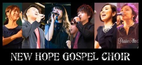 NEW HOPE GOSPEL