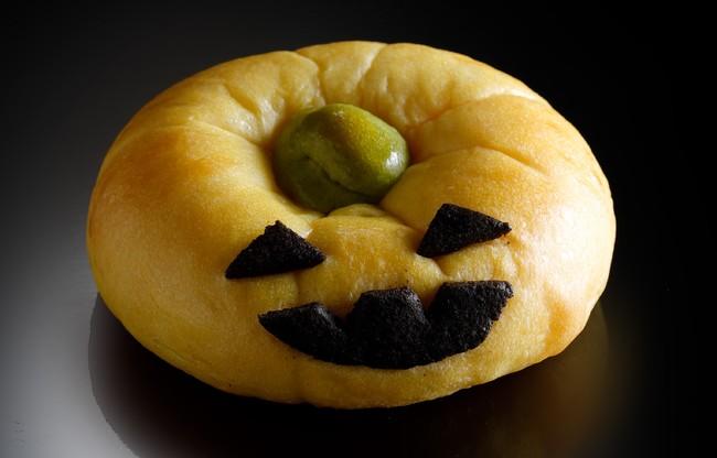 かぼちゃのおばけパン