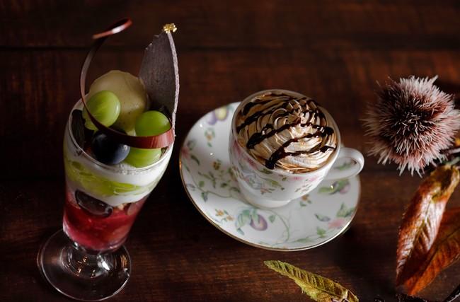 レストラン&ラウンジ eu(ゆう) ぶどうパフェ、マロン ラテ