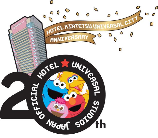 ホテル近鉄ユニバーサル・シティ開業20周年記念ロゴマーク