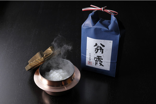 「翁霞」は釜炊き御飯に仕上げます
