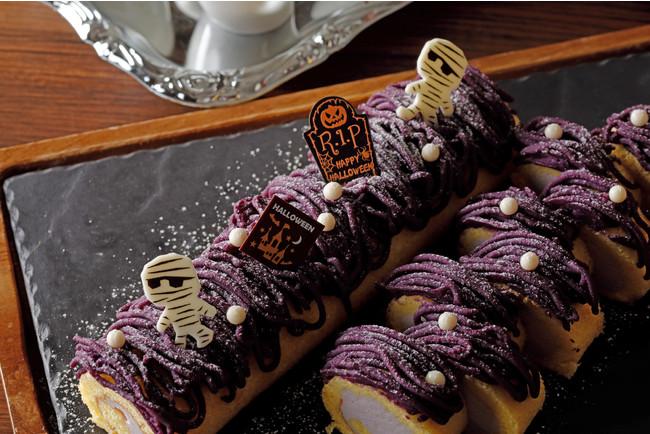 紫芋のモンブランロール