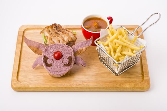 エーフィの照り焼きチキンバーガー 1,598円