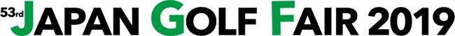 ジャパンゴルフフェア2019ロゴ