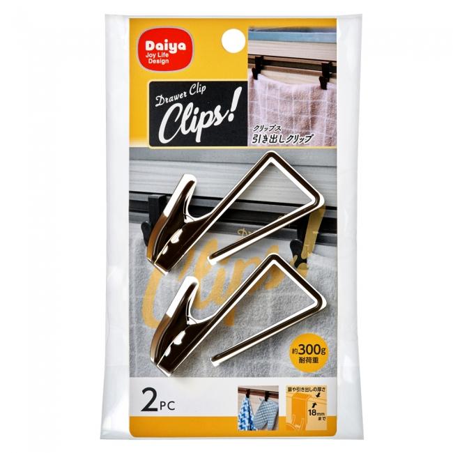 『クリップス 引き出しクリップ』商品パッケージ