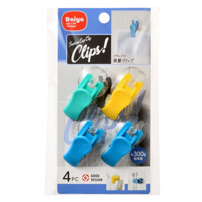 『クリップス 吸盤クリップ』商品パッケージ