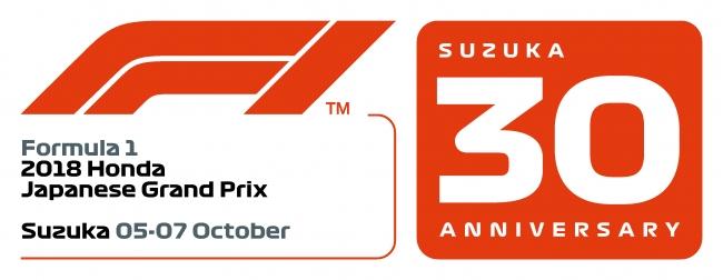 Honda F1日本グランプリ大会ロゴ