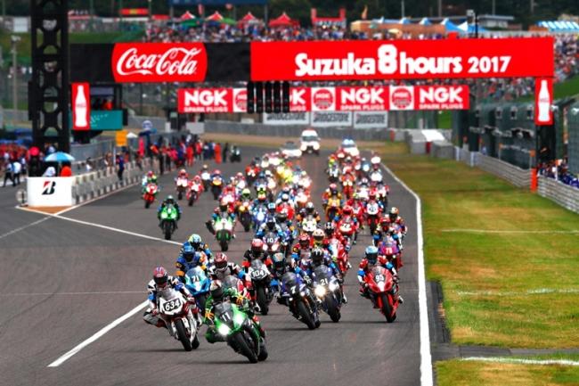 日本最大級のバイクレース「鈴鹿...