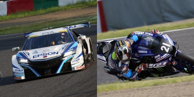 左:Epson Modulo NSX-GT 右:YAMAHA YZF-R1