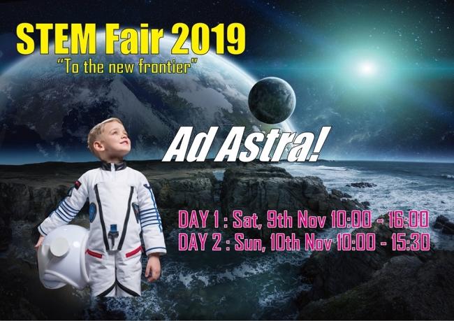 STEM Fair 2019