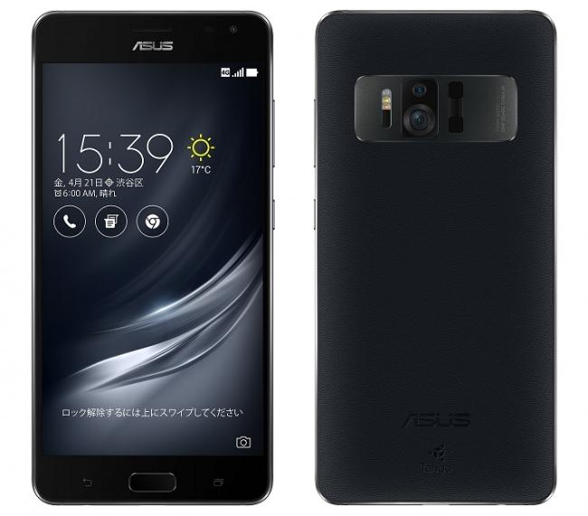「ZenFone(TM) AR(ZS571KL)」端末イメージ