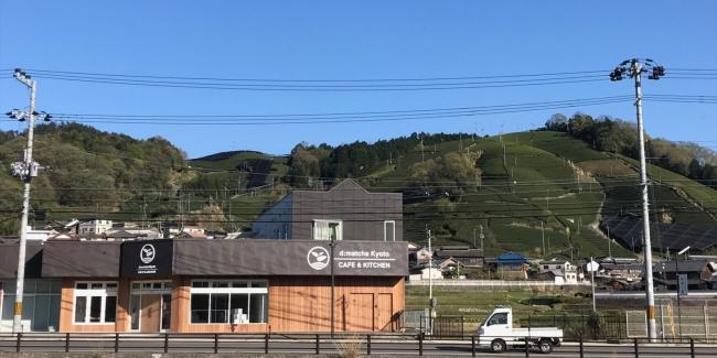 dmatcha Kyoto CAFE & KITCHENは和束町に2017年4月25日にOPENしました