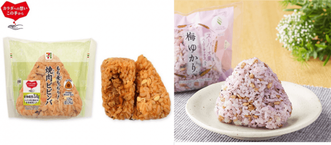 左:「もち麦もっちり!焼肉ビビンバ」セブン‐イレブン 右:「スーパー大麦 梅ゆかり」ファミリーマートより