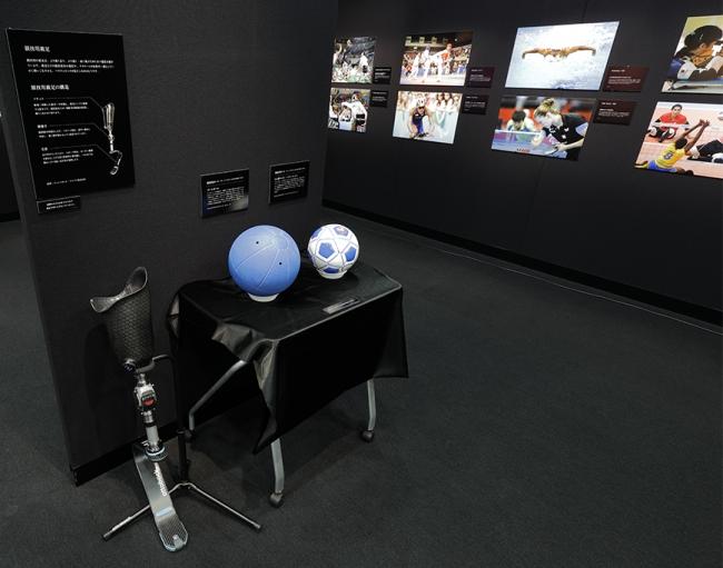 義足や競技用ボールも展示しています