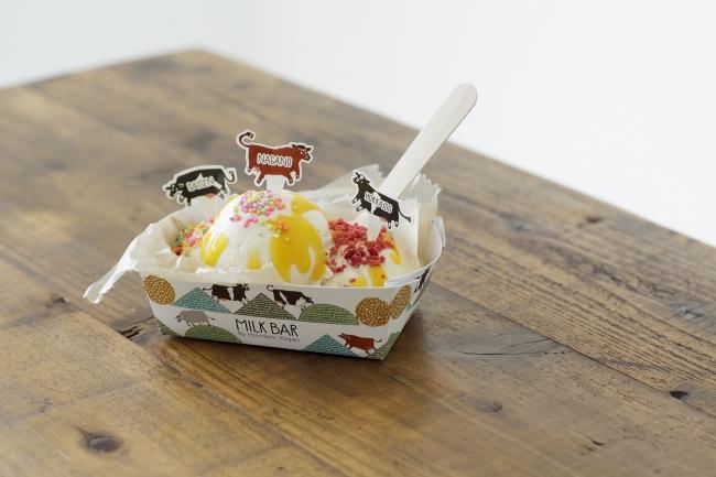 「三種類のミルクアイス食べ比べ」 780円(税込)