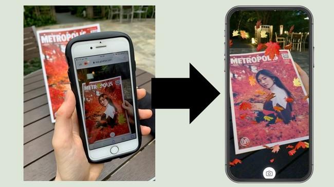 スマホを雑誌にかざして、アプリを使わずにARが起動。強い共感を生むPRが可能