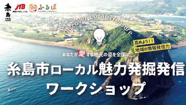 新型 コロナ ウイルス 糸島 市