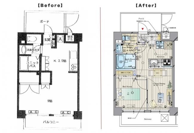 ▲間取り図(左:変更前、右:変更後)
