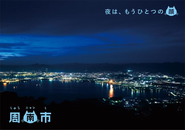 美しい工場夜景