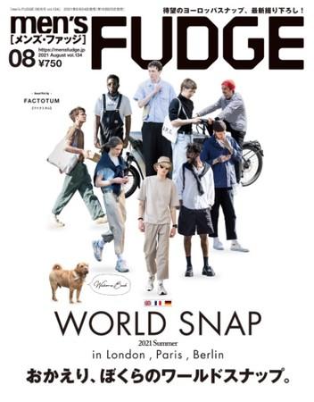 メンズファッジ 2021年8月号(6月24日 発売)