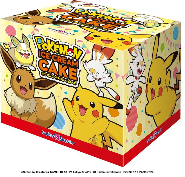 ポケモン パレットケーキ BOX