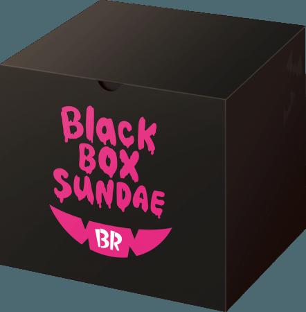 ブラックボックスサンデーBOX