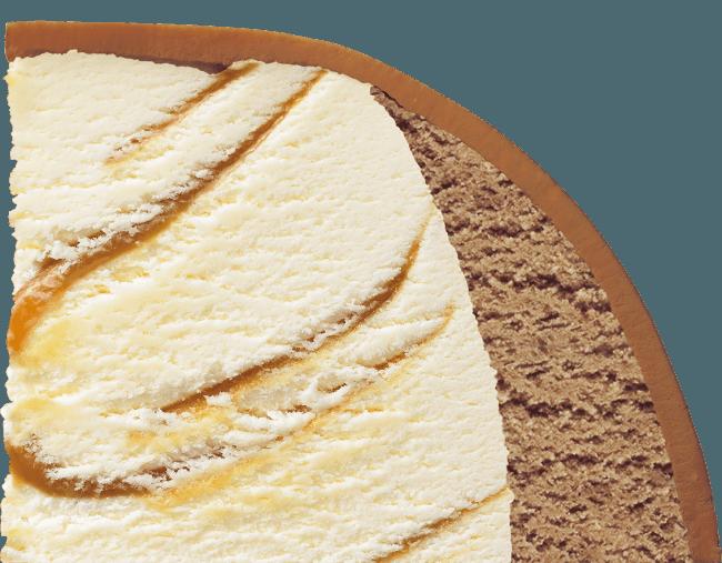 ≪フレーバー≫ 内側から:キャラメルリボン/ミルクチョコレート