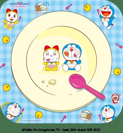 台紙:食べ終わると ドラえもんとドラミちゃんが出てくる!