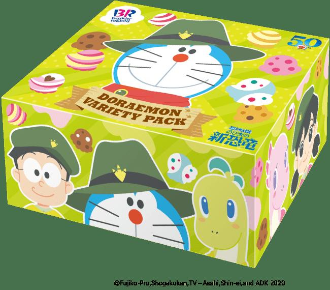 オリジナルBOX