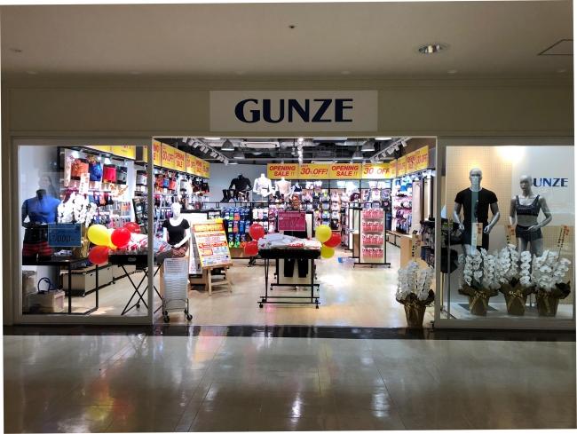 「GUNZE OUTLET」三井アウトレットパーク マリンピア神戸店
