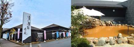 (写真左)湯の華廊外観(写真右)本館露天風呂