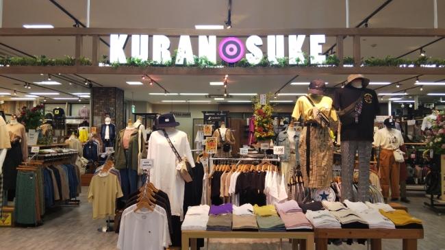 KURANOSUKE(蔵之助) ゆめタウン博多店