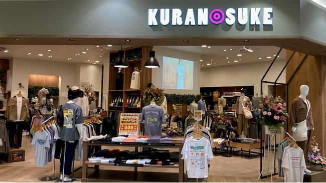 KURANOSUKE(蔵之助) ゆめタウン広島店