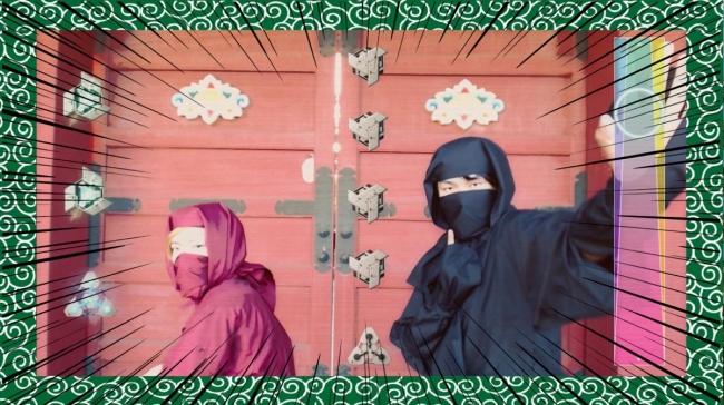 Ninja(R)hythm