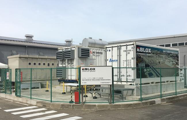 実証設備「トリプルハイブリッド発電所」(出典:MHIET)
