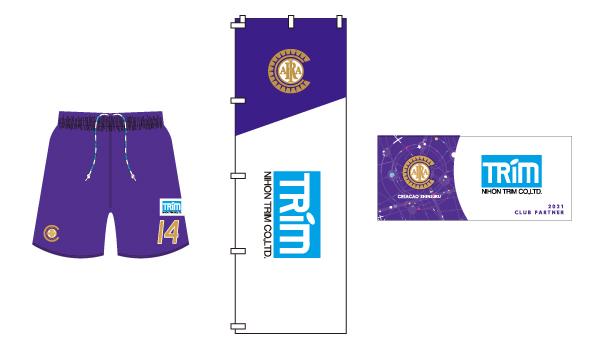 左から ユニフォーム(左足前面)、のぼり旗、ステッカー