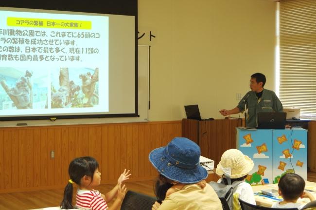 コアラの飼育担当者よりコアラの生態について説明