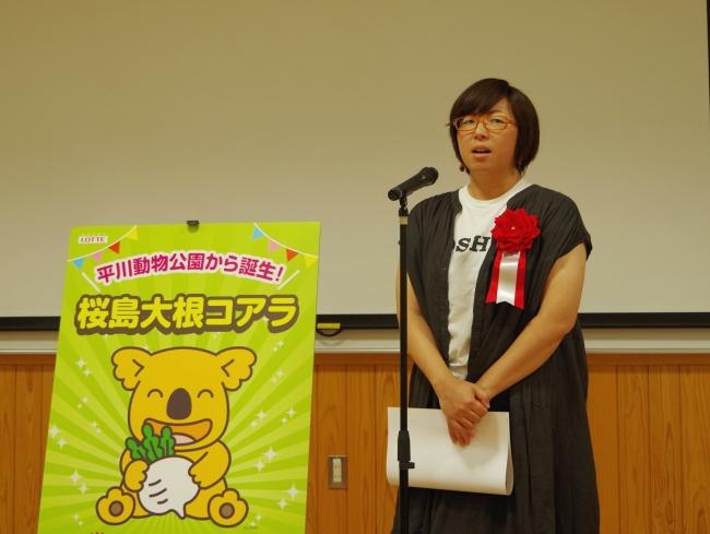 「桜島大根コアラ」を応募した・小出水瑠美さん