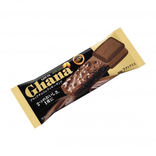 ... チョコ&クッキーサンド