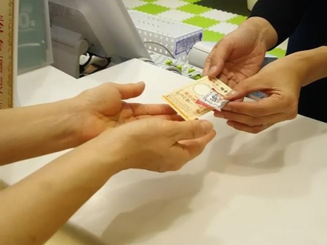 スクラッチカード配布イメージ
