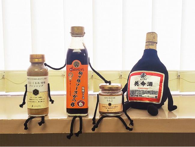 賞品一例:信州産大豆などを使ったドレッシング、長野県駒ヶ根市の名物「ソースかつ丼」が自宅で楽しめるソース、信州産りんごがたっぷりのフルーツスプレッド(ジャム)。