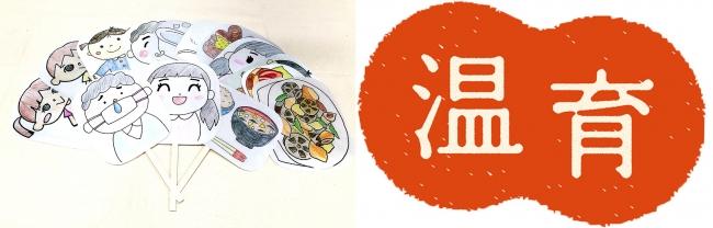 昭和女子大学の学生が描いた人形劇用の紙人形
