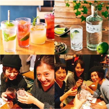 当日の提供ドリンクのイメージ(上段)と、 昨年11月に1夜限定で開催したMama's Barの様子(下段)